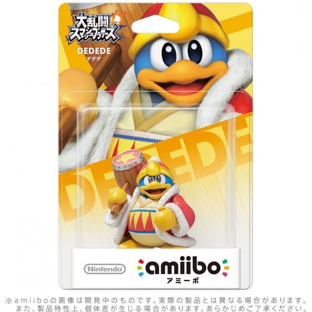 amiibo Super Smash Bros. Series Figure (Dedede) (Re-run)
