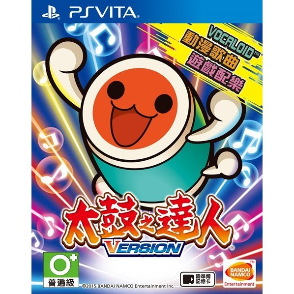 Taiko No Tatsujin V Version (Chinese Sub)