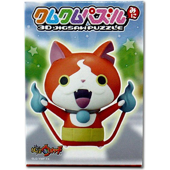Youkai Watch Kumukumu Puzzle Mini: Jibanyan