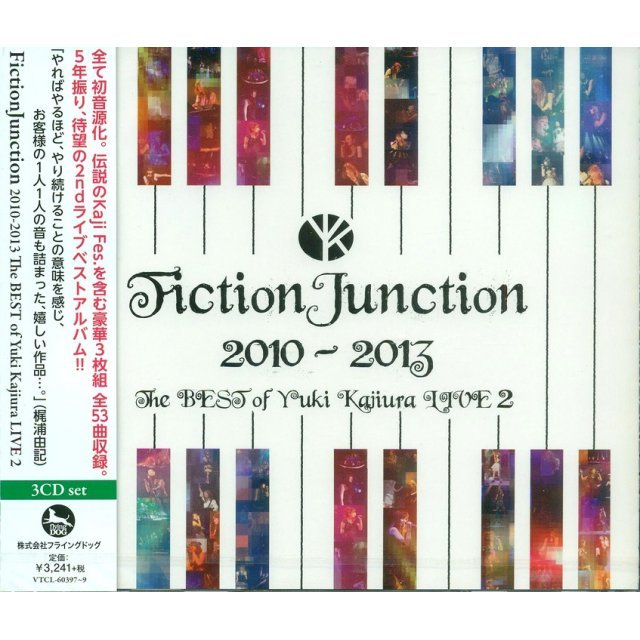 Fiction Junction 2010-2013 The Best Of Yuki Kajiura Live 2