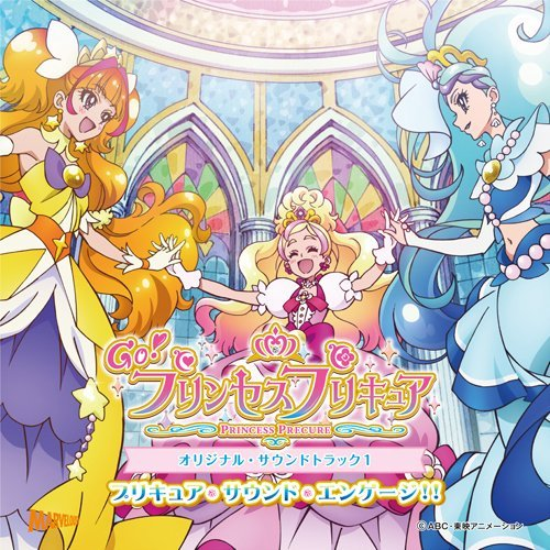 Go Princess Precure Original Soundtrack Vol.1