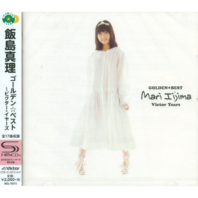 Golden Best Victor Years Mari Iijima [SHM-CD]