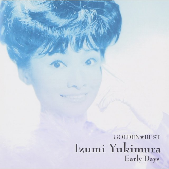 Golden Best Yukimura Izumi Early Days [SHM-CD]