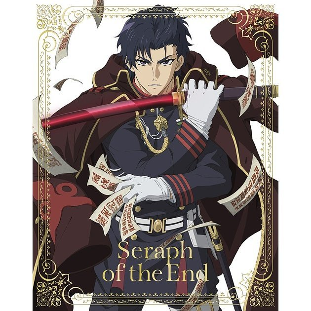 Seraph Of The End Vol.3 [Blu-ray+CD Limited Edition]
