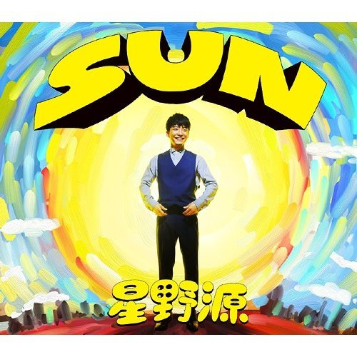 Sun [CD+DVD Limited Edition]