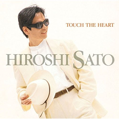 Touch The Heart Plus 2 [Blu-spec CD2]