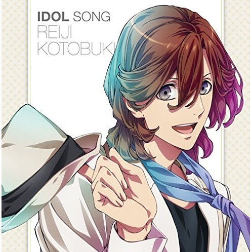 Uta No Prince-sama Maji Love Revolutions Idol Song Reiji Kotobuki