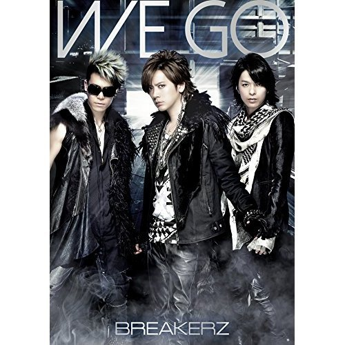 We Go [CD+Photo Book Limited Edition Type B]