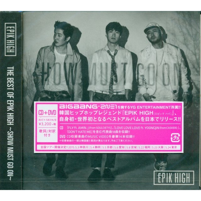 Best Of Epik High - Show Must Go On [CD+DVD]