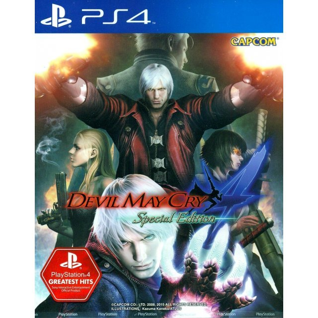 Devil May Cry 4 Special Edition (Greatest Hits) (English & Japanese)