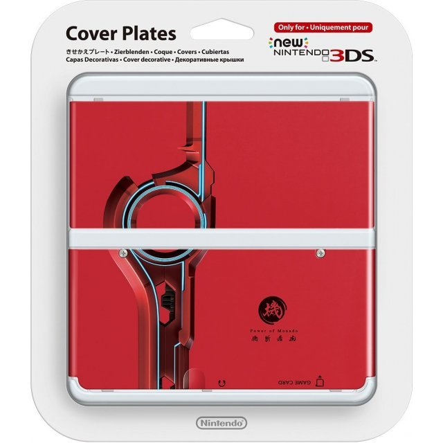 New Nintendo 3DS Cover Plates No.059 (Xenoblade) (Re-run)