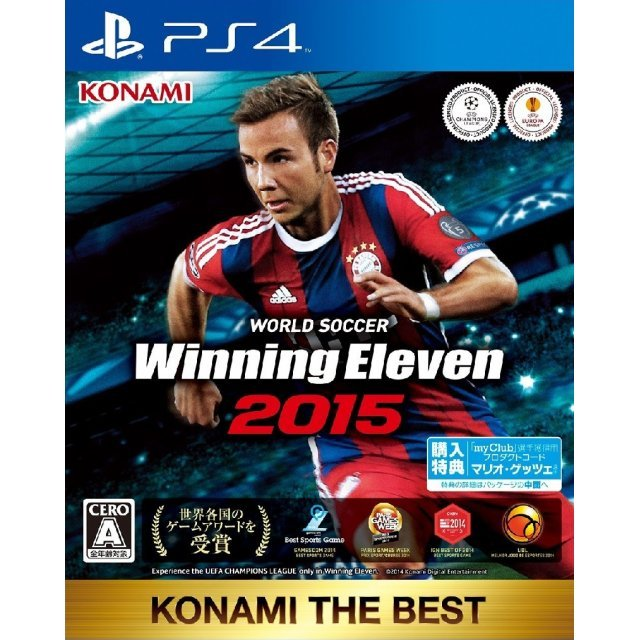 World Soccer Winning Eleven 2015 (Konami the Best)