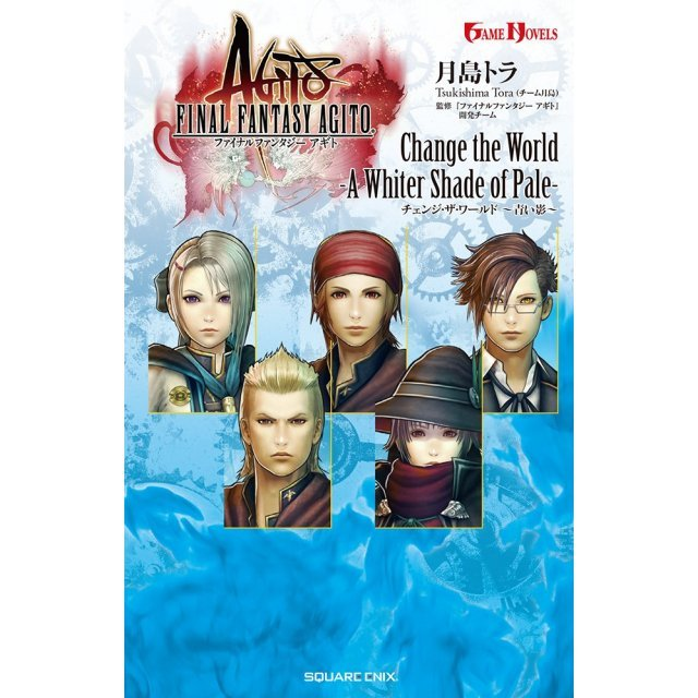 Final Fantasy Agito Change The World