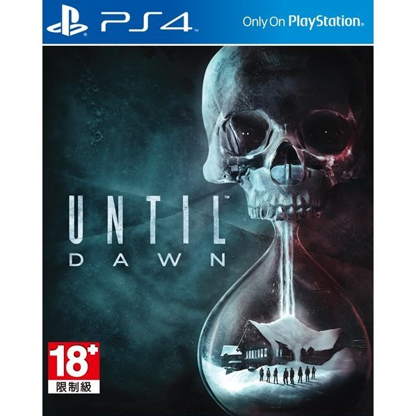 Until Dawn (Chinese & English Sub)