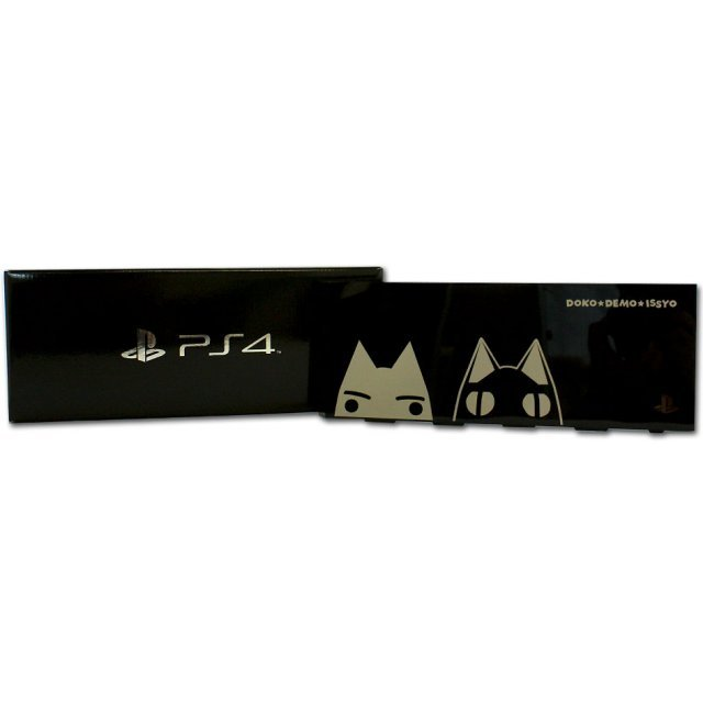 PlayStation 4 HDD Bay Cover Toro & Kuro (Black)