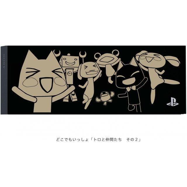 PlayStation 4 HDD Bay Cover Toro with Friends (Black)