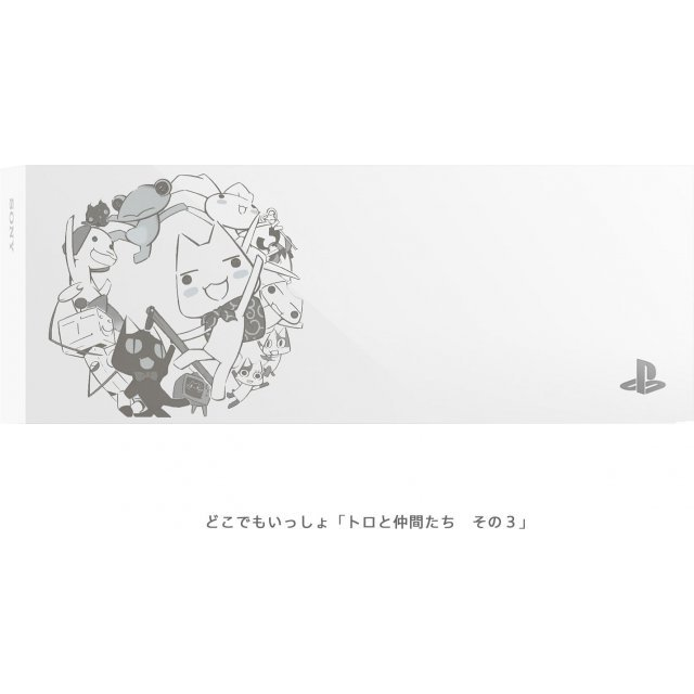 PlayStation 4 HDD Bay Cover Toro with Friends Circle (White)