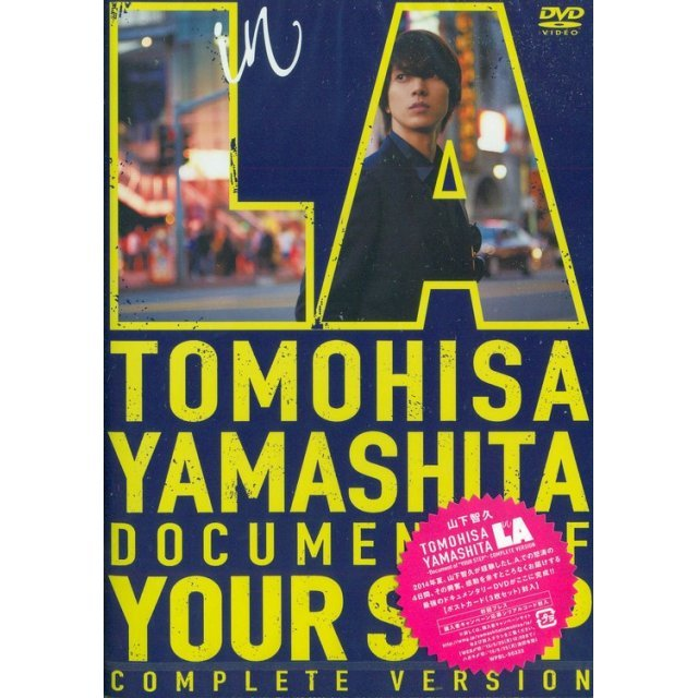 Tomohisa Yamashita In LA - Document Of Your Step Complete Version