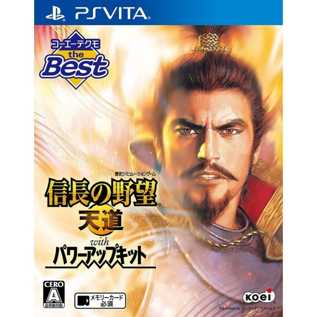 Nobunaga no Yabou: Tendou with Power Up Kit (Koei Tecmo the Best)