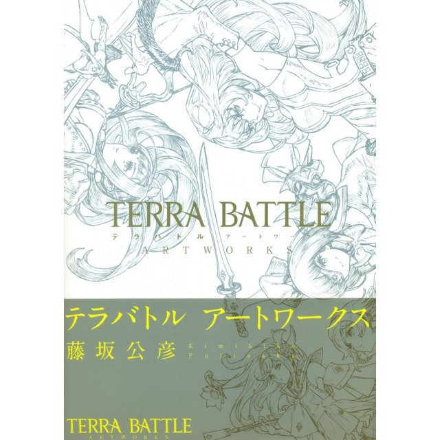 Terra Battle Art Works