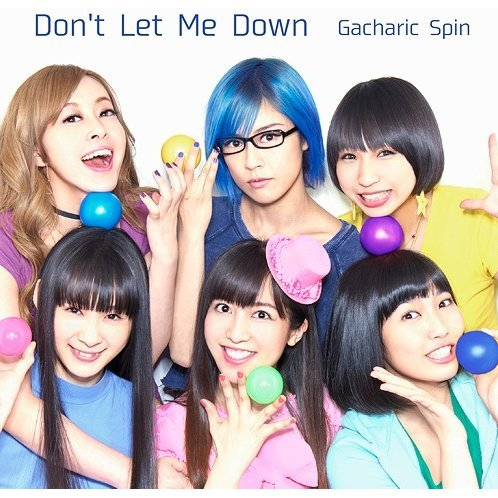 Don't Let Me Down [CD+DVD Limited Edition]