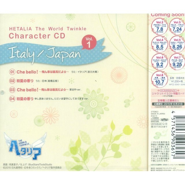 Hetalia The World Twinkle Character CD Vol.1