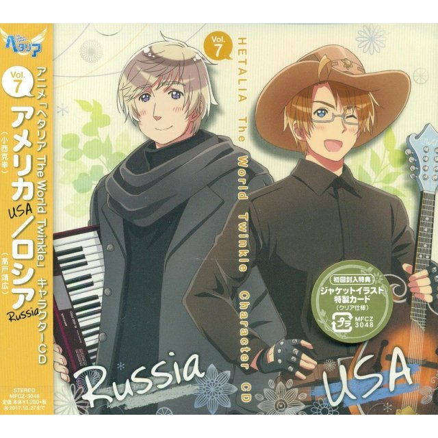 Hetalia The World Twinkle Character CD Vol.7