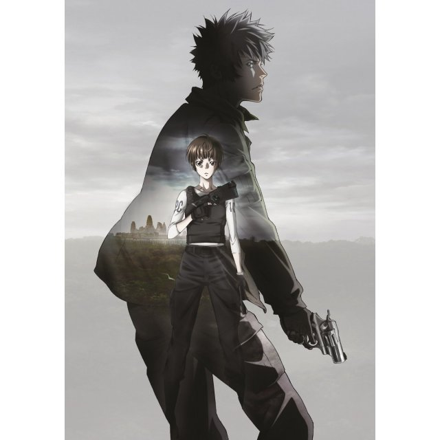 Psycho-pass The Movie Standard Edition
