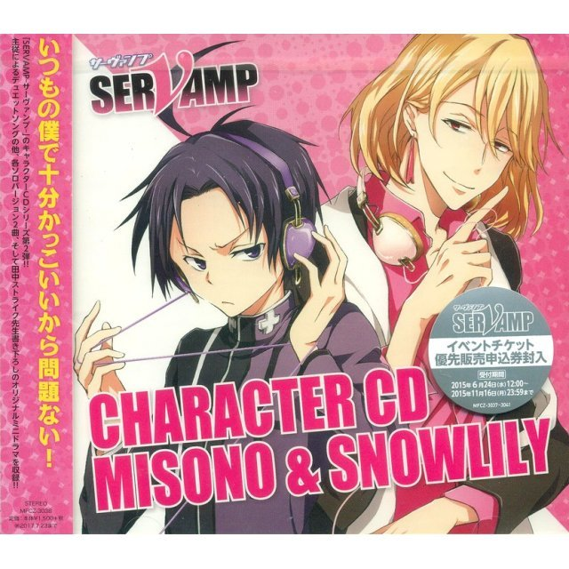 Servamp Vol.2 Misono And Snow Lily