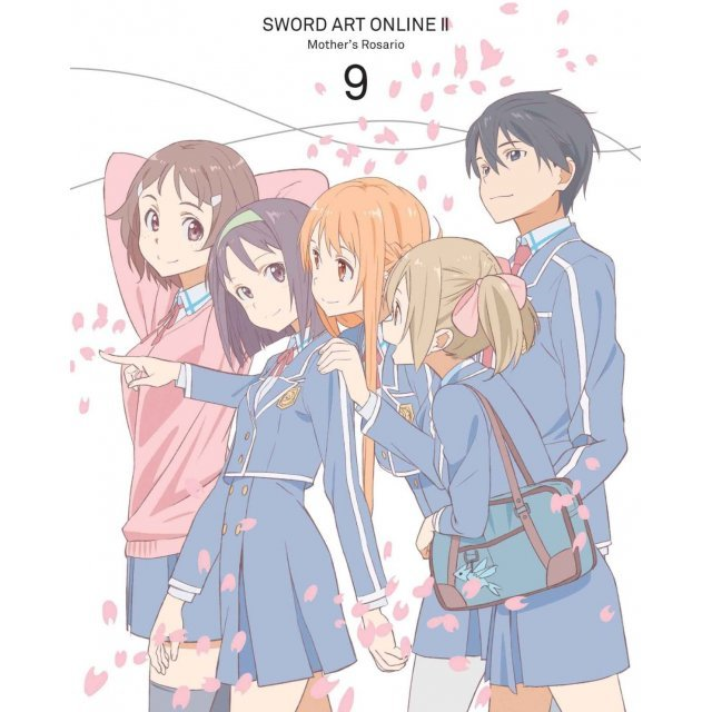 Sword Art Online II Vol.9 [DVD+CD Limited Edition]