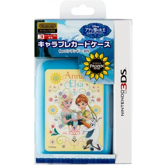 Character Card Case for 3DS (Party)