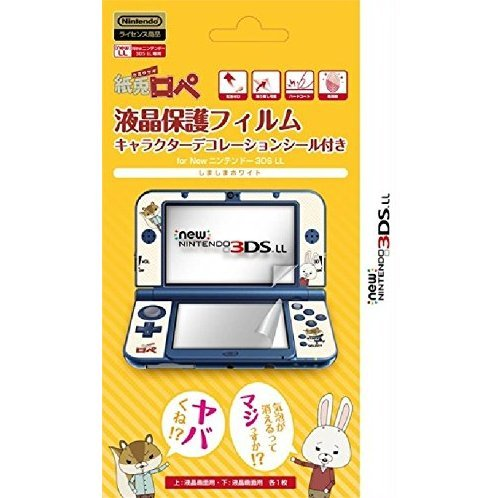Kamiusagi Protection Filter Decoration Seal for New 3DS LL (White)