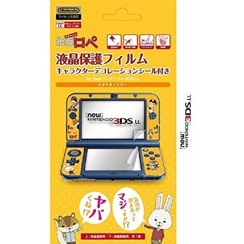Kamiusagi Protection Filter Decoration Seal for New 3DS LL (Yellow)
