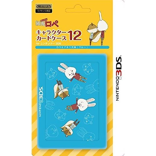 Kamiusagi Rope Card Case 12 for 3DS (Blue)