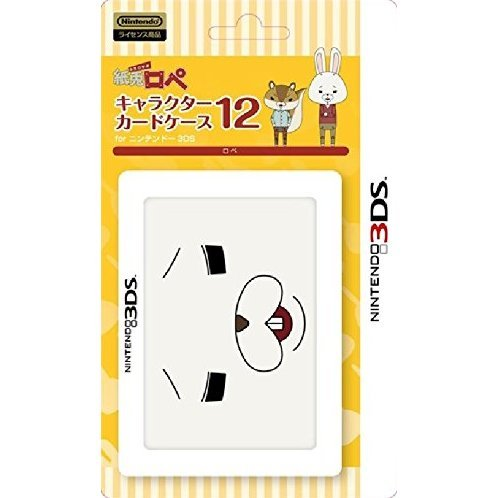 Kamiusagi Rope Card Case 12 for 3DS (Rope)