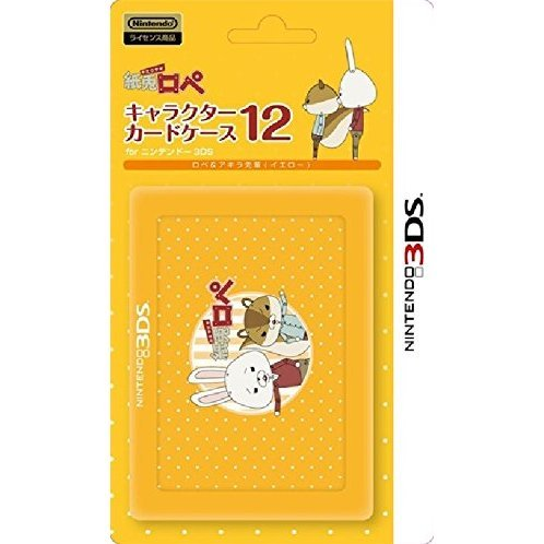 Kamiusagi Rope Card Case 12 for 3DS (Yellow)