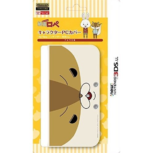 Kamiusagi Rope PC Cover for New 3DS LL (Akira Senpai)