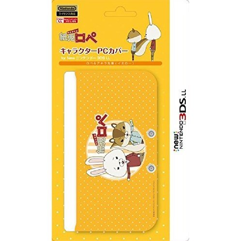 Kamiusagi Rope PC Cover for New 3DS LL (Yellow)
