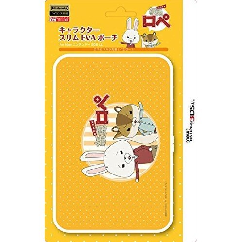 Kamiusagi Rope Slim EVA Pouch for New 3DS LL (Yellow)