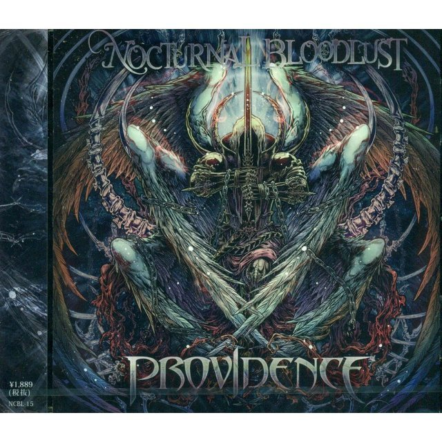 Providence [Limited Edition]