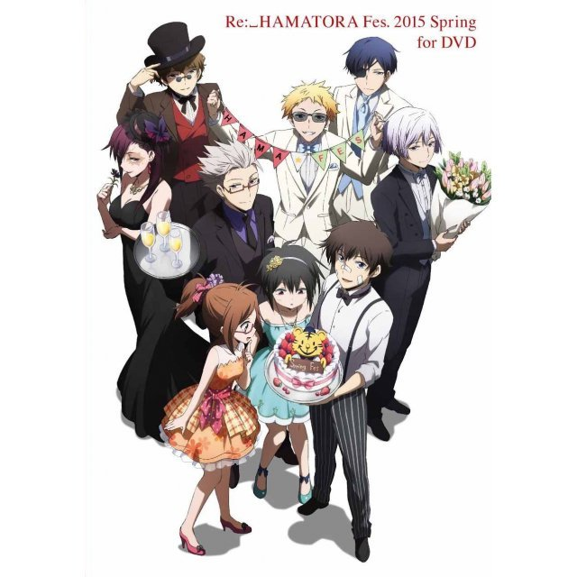 Re: Hamatora Fes. 2015 Spring For Dvd