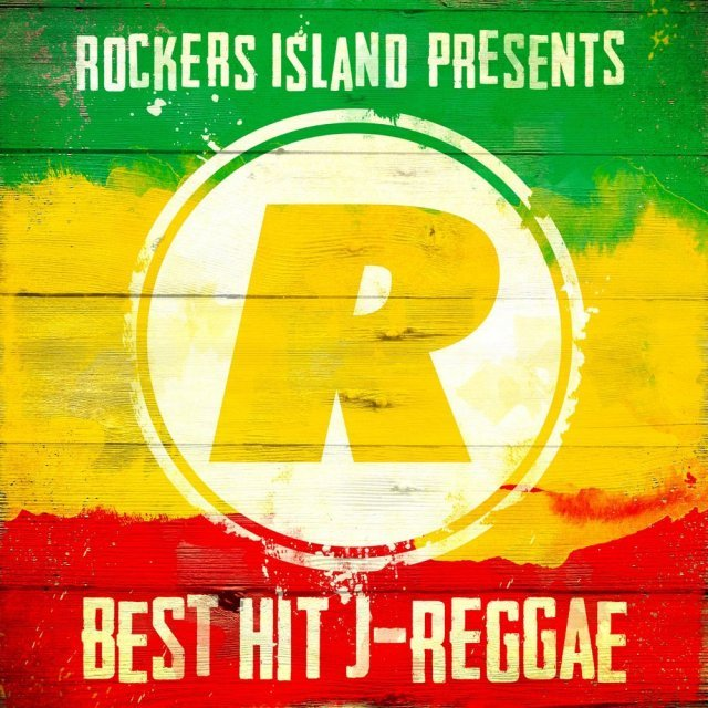 Rockers Island Presents Best Hit J Reggae