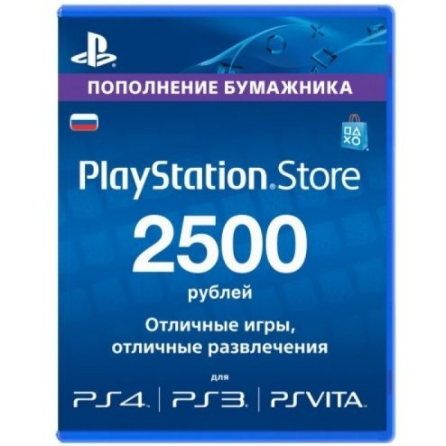 PlayStation Network 2500 RUB PSN CARD RU