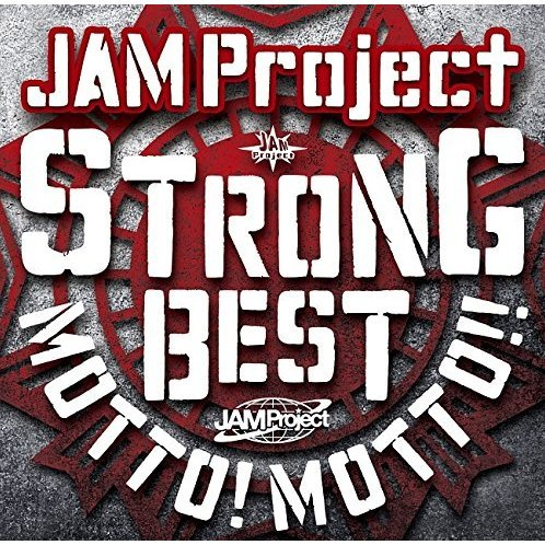 15th Anniversary Strong Best Album Motto Motto - 2015