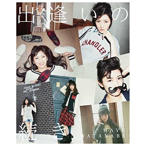 Deai No Tsuzuki [CD+DVD Limited Edition]