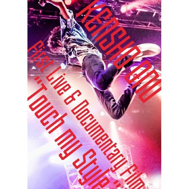 First Live And Documentary Dvd