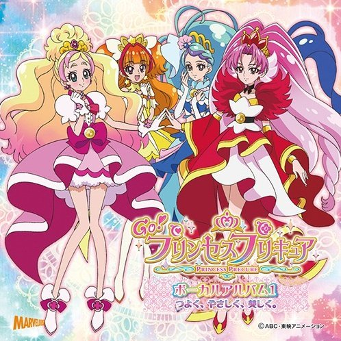 Go Princess Precure Vocal Album Vol.1