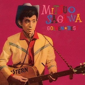 Golden Best Sagawa Mitsuo [SHM-CD]