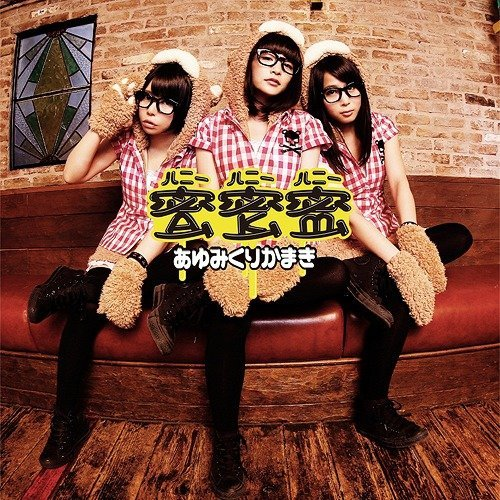 Honey Honey Honey [CD+DVD Limited Edition]