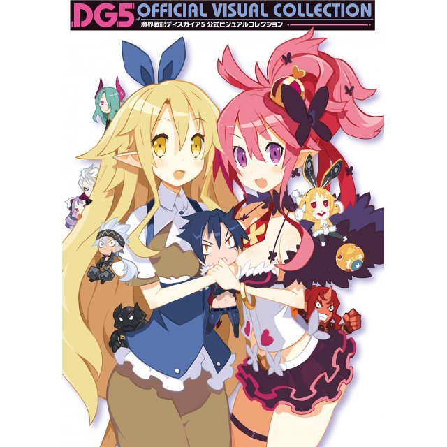 Makai Senki Disgaea 5 Official Visual Collection